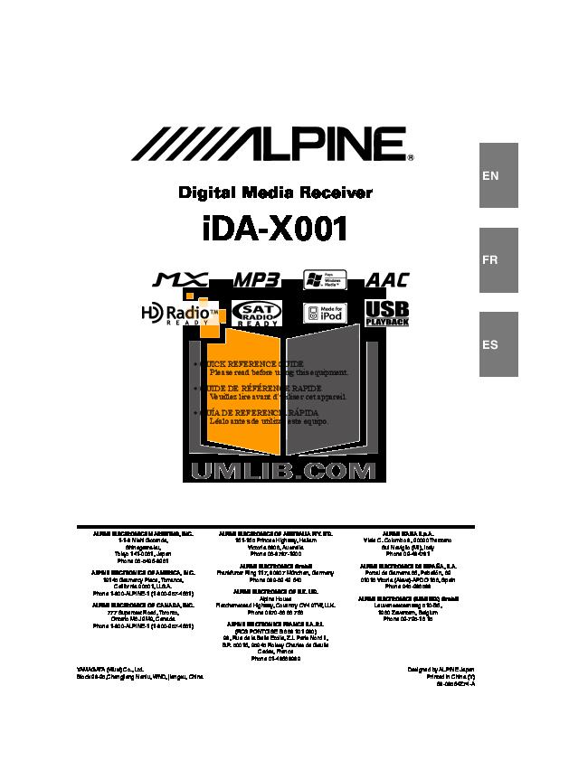 Инструкция alpine ida x001