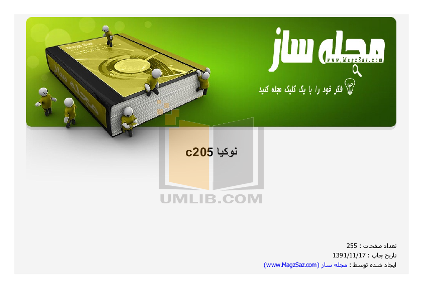 pdf for Curtis MP3 Player MP510 manual