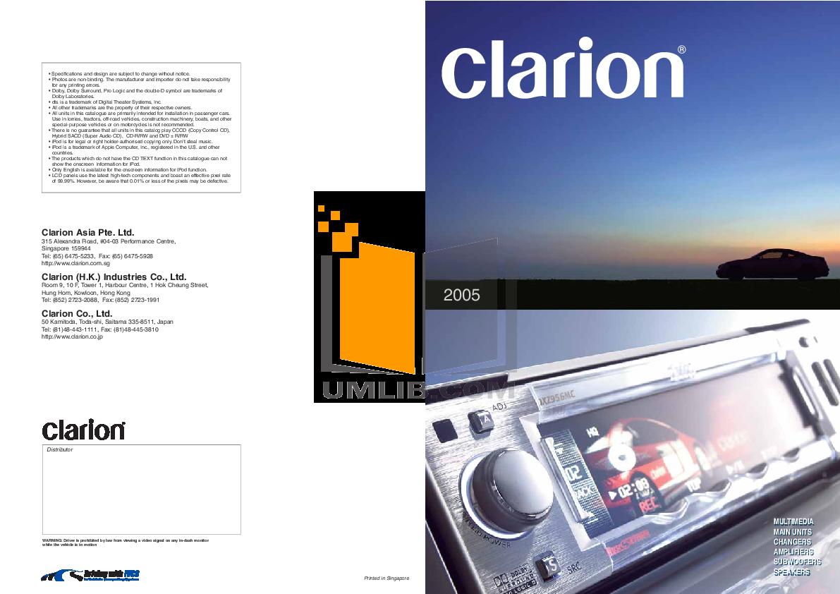 pdf for Clarion Speaker SRS1725 manual