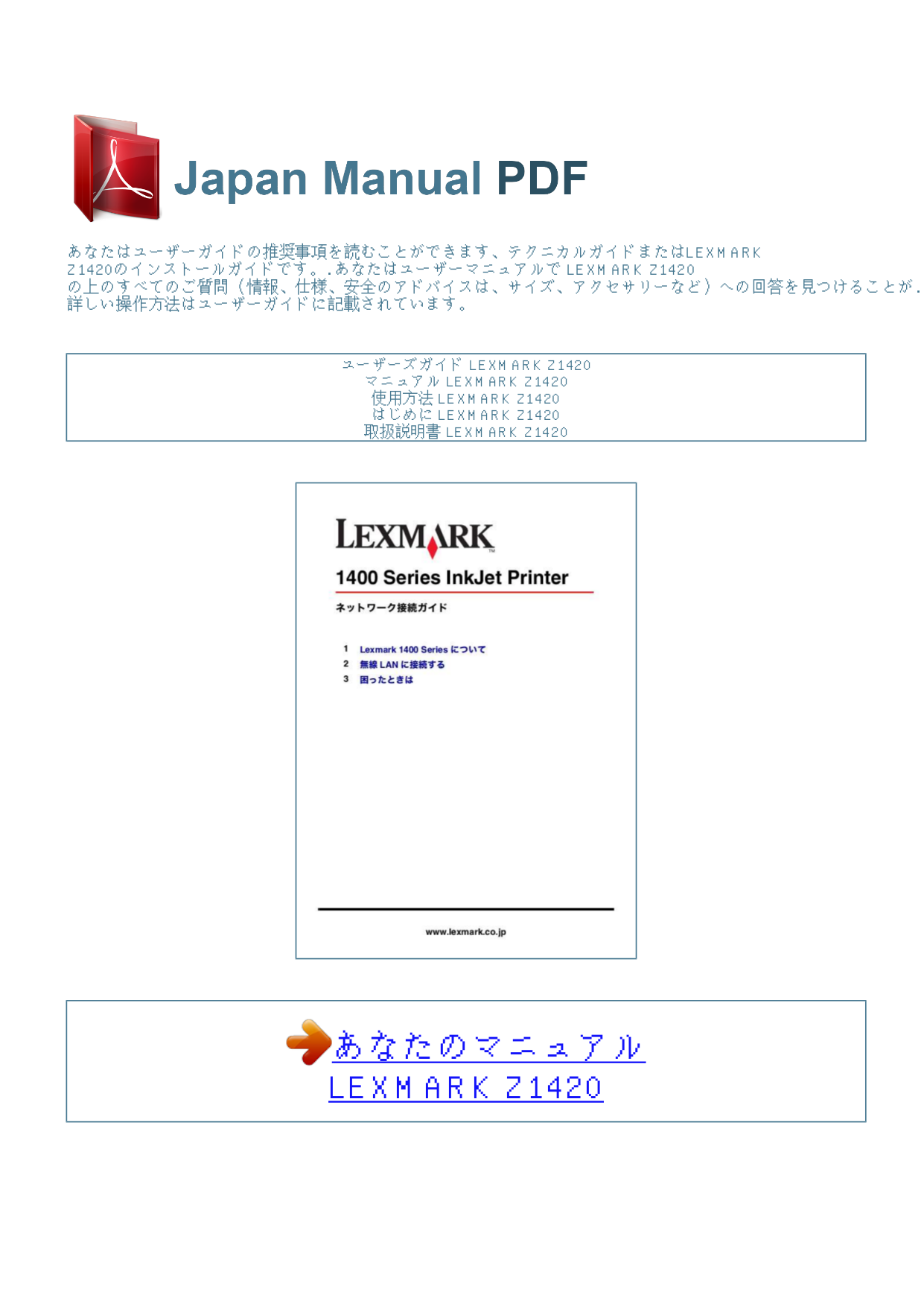pdf for Lexmark Printer Z1420 manual