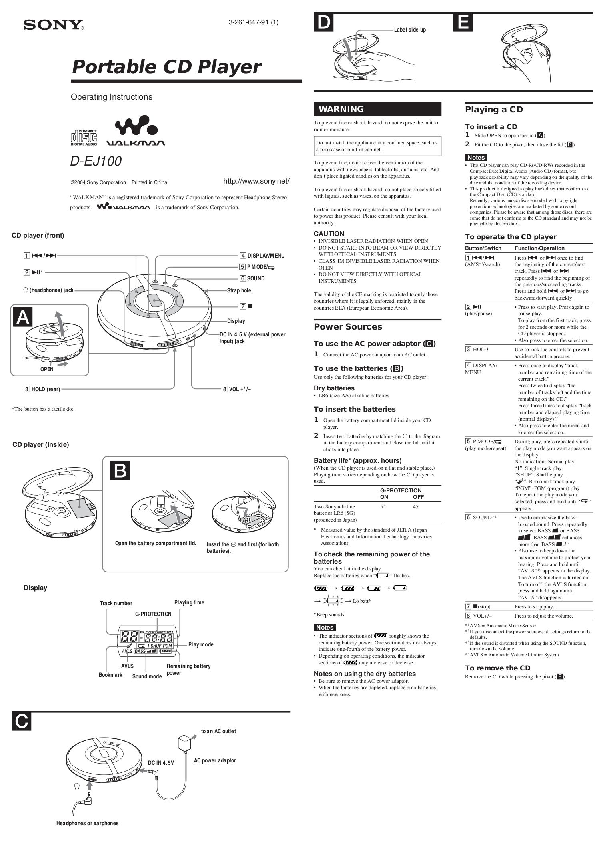 download free pdf for sony walkman d ej100 cd player manual rh umlib com Sony CD Walkman Manual 1988 Sony Walkman