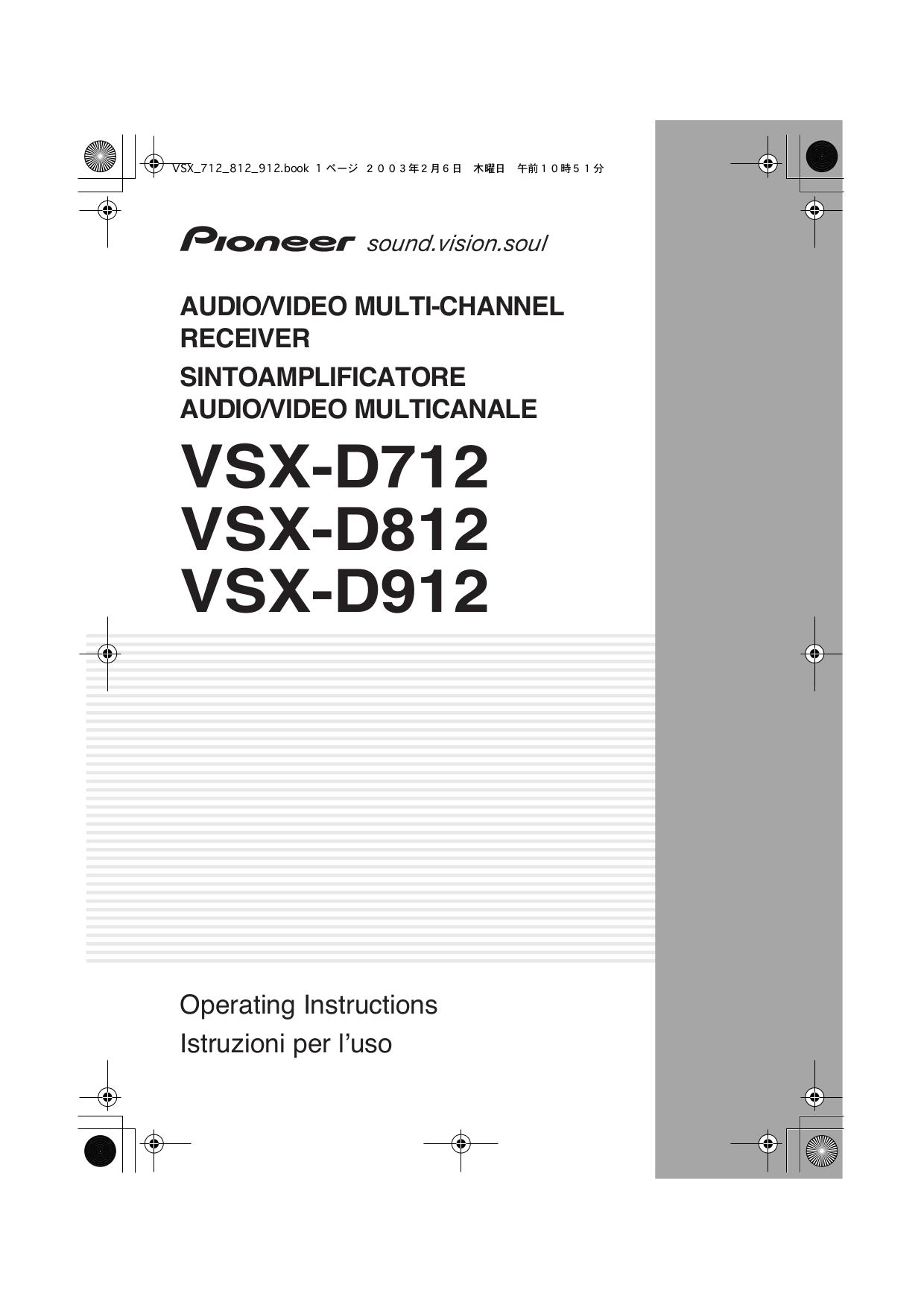 Инструкция pioneer vsx 516