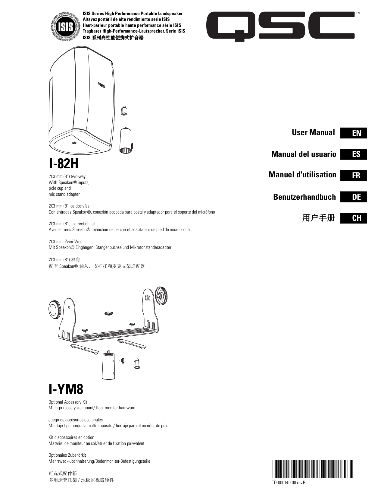 pdf for QSC Speaker I-82H manual