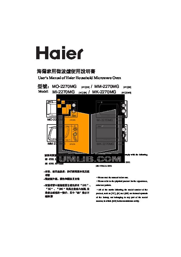 pdf for Haier Microwave MO-2270MG manual