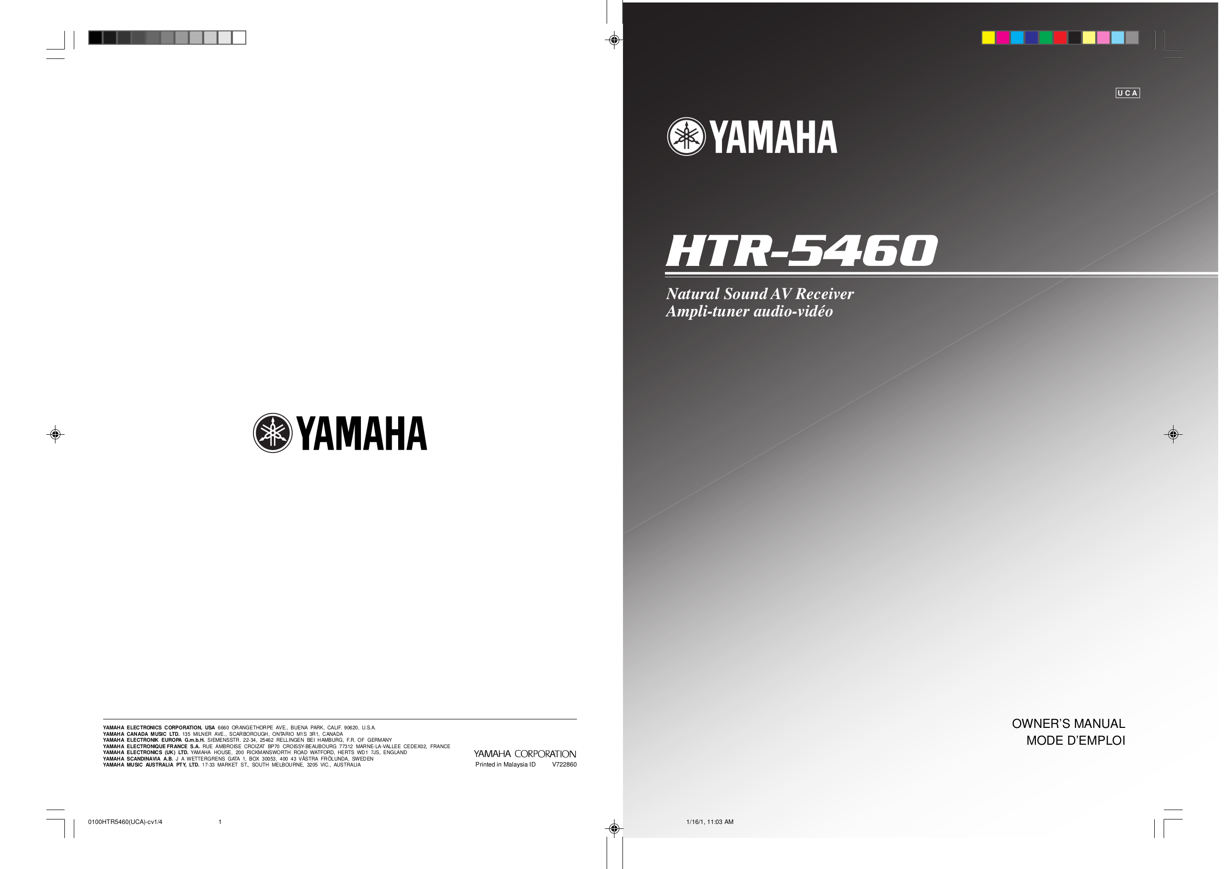 Yamaha Htr Manual Pdf
