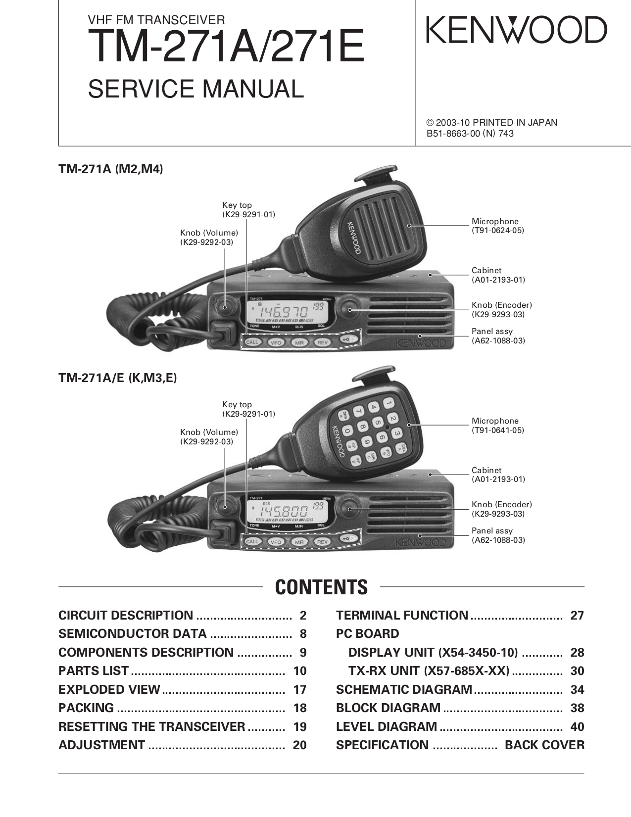 tm 271a svc man.pdf 0 download free pdf for kenwood kdc 222 car receiver manual kenwood kdc 122 wiring diagram at creativeand.co