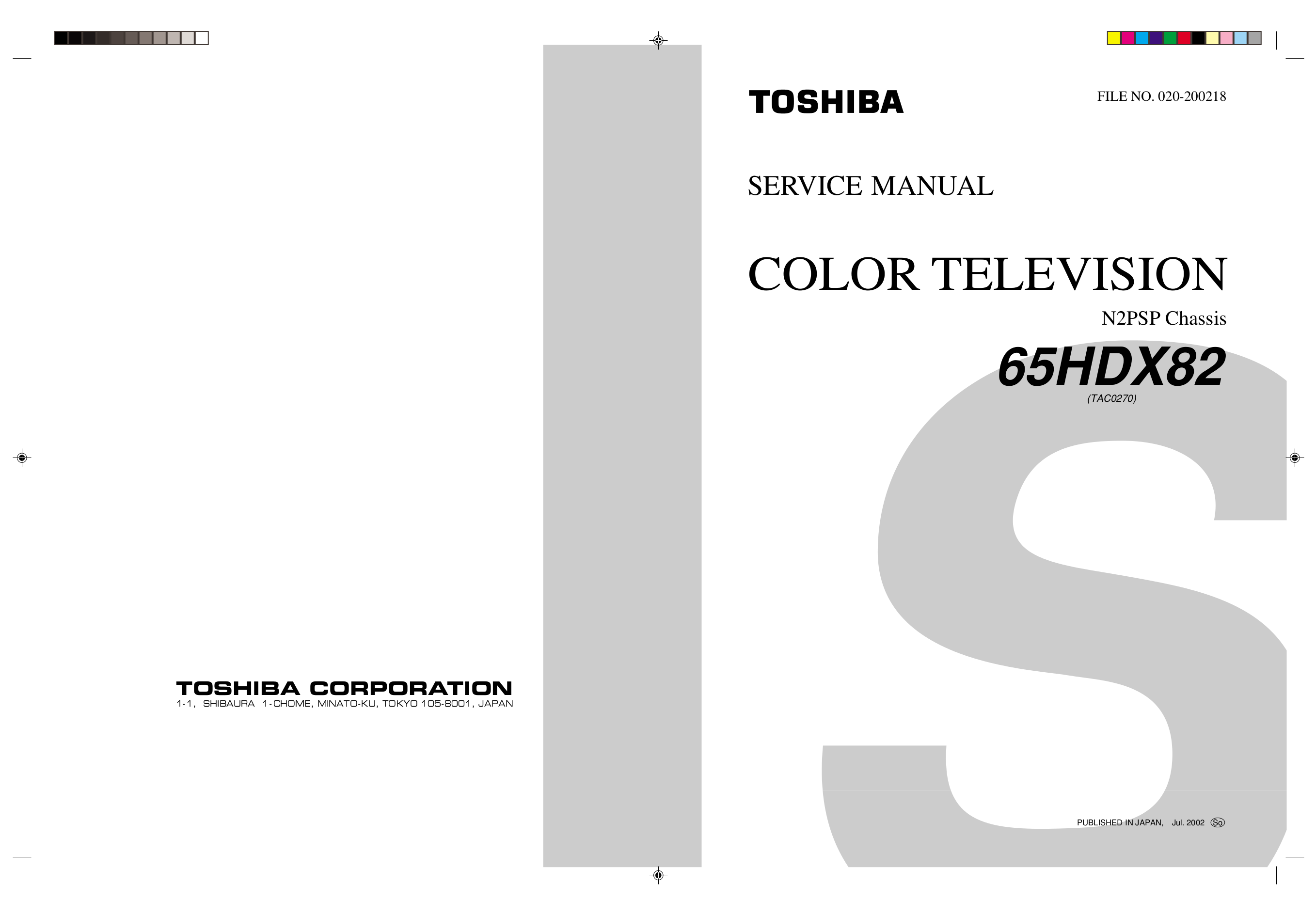 download free pdf for toshiba 65hdx82 tv manual rh umlib com