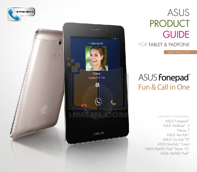 pdf for Asus Tablet Eee Pad Transformer 16GB manual