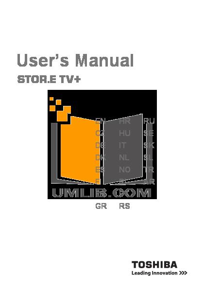 pdf for Astone Other SAMBA AV AV Players manual