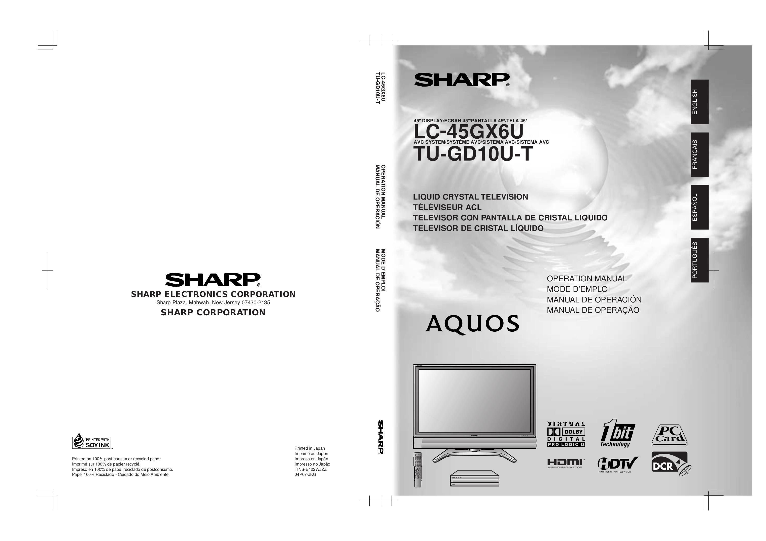 инструкция для sharp lc