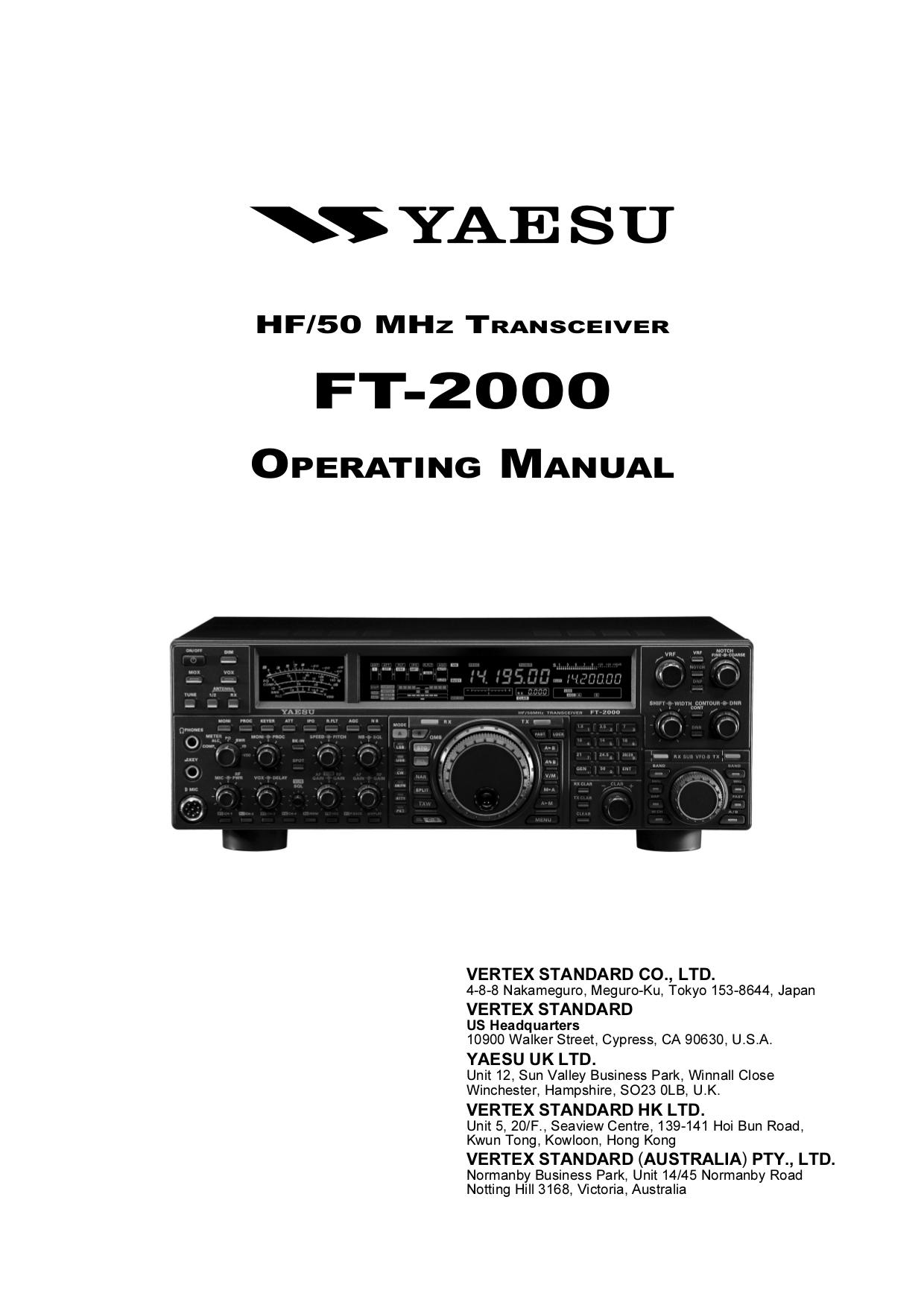 инструкция на ft 2000