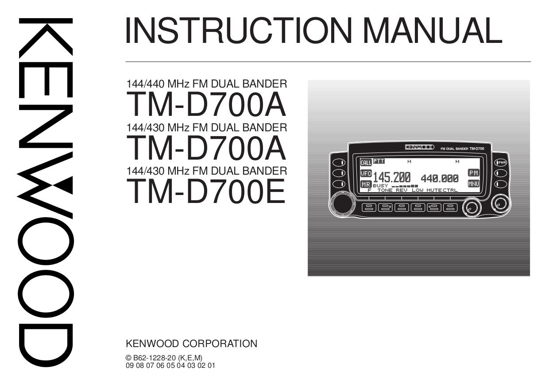 Kenwood tm d700a manual ebook pdf for kenwood subwoofer sw 700 manual fandeluxe Gallery