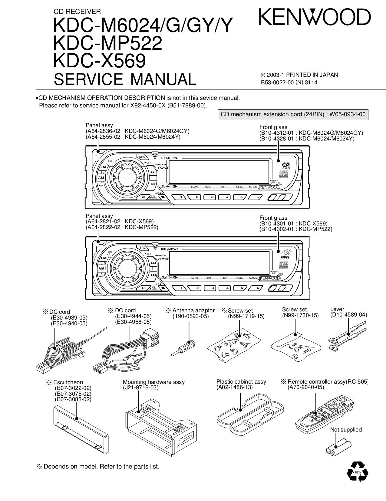 pdf for Kenwood Car Receiver KDC-7007 manual