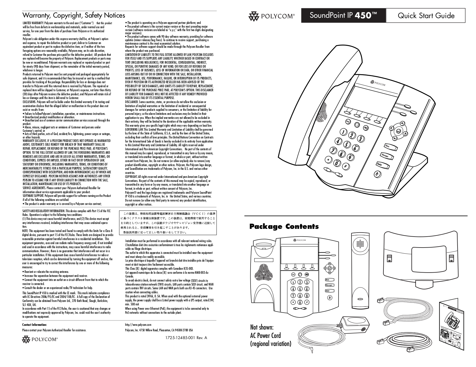 download free pdf for polycom soundpoint ip 450 telephone. Black Bedroom Furniture Sets. Home Design Ideas