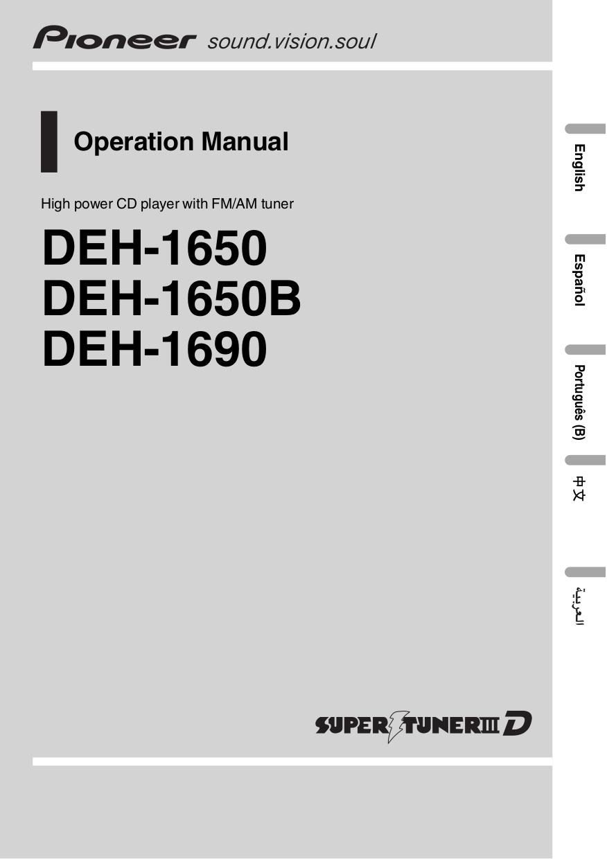 download free pdf for pioneer deh p590ib car receiver manual rh umlib com Pioneer Deh X8500bh pioneer premier deh-p5901b manual