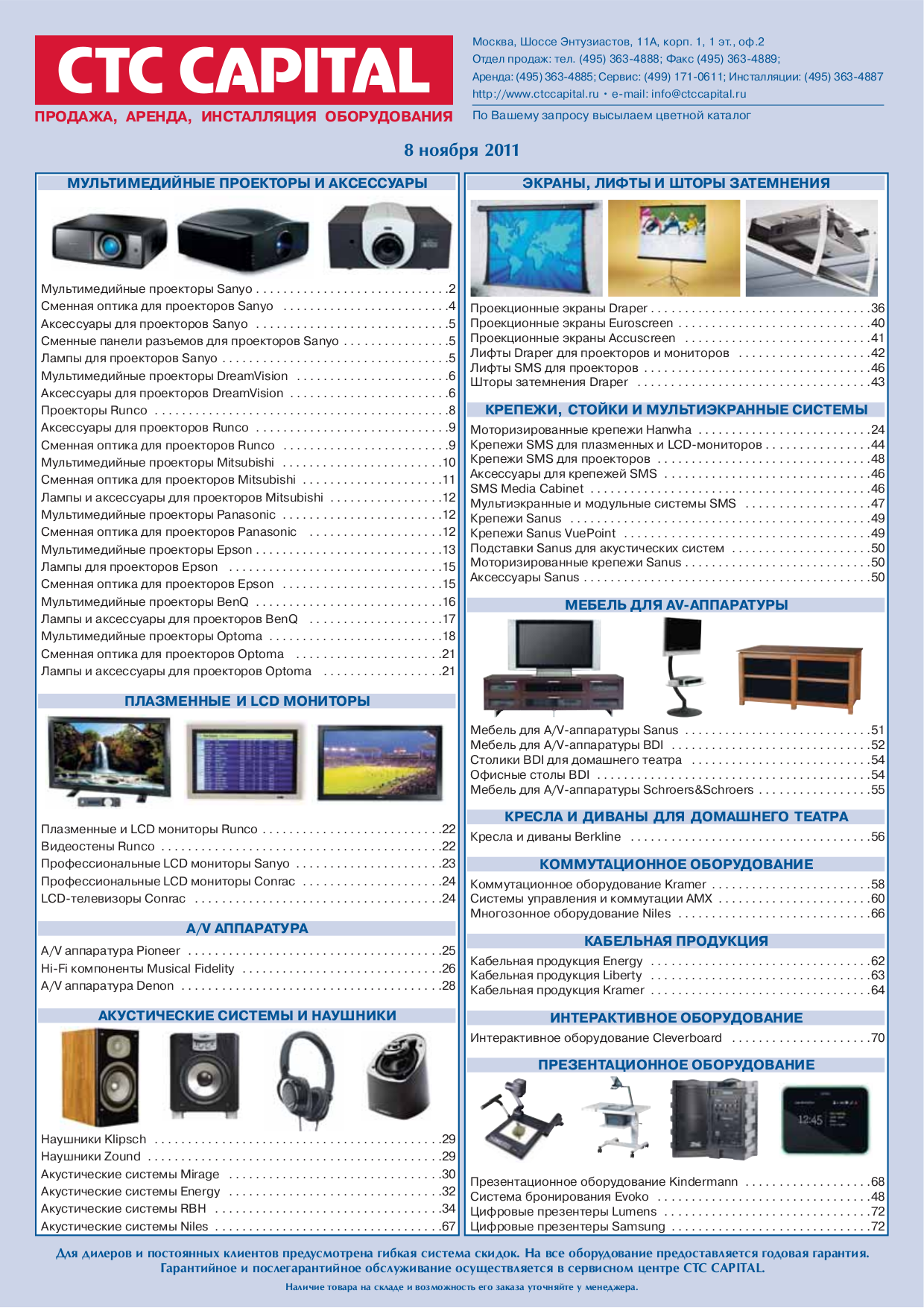 pdf for Niles Speaker CM750DS manual