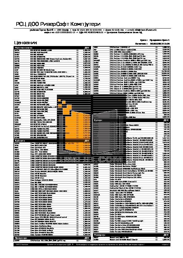 pdf for HP Laptop Pavilion DV7-4274 manual