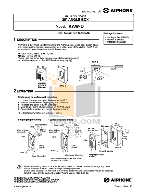 pdf for Aiphone Other KC-1MRD Intercoms manual