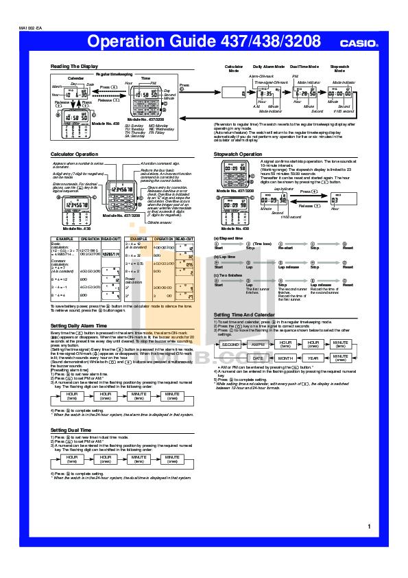 Casio инструкция калькулятора