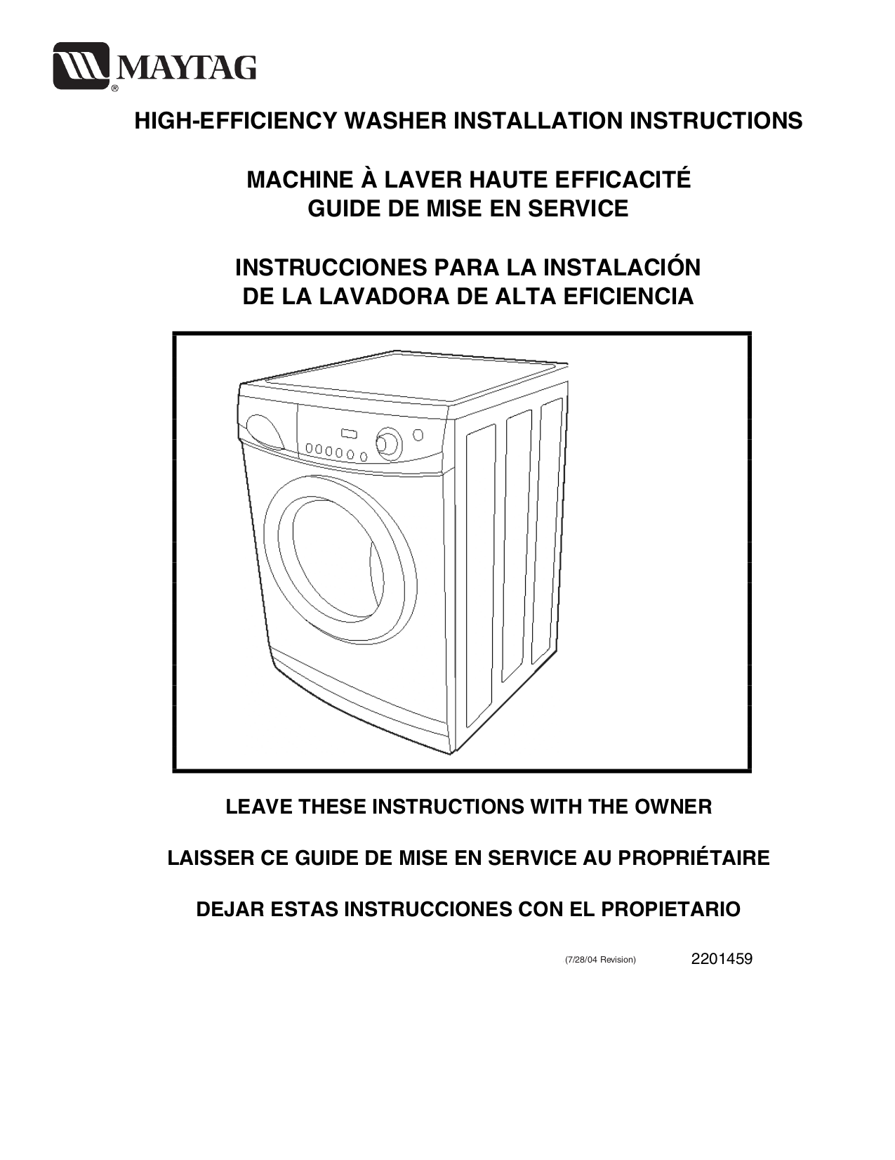 Download free pdf for Maytag MAH2400A Washer manual on maytag parts diagram, frigidaire dishwasher schematic, kenmore dishwasher schematic, maytag wall oven schematic, lg washer schematic, maytag schematic diagram, washing machine schematic, dryer schematic, ge washer schematic, maytag wiring schematics, whirlpool washer schematic, maytag performa schematic, fisher paykel washer schematic, maytag washing machine wiring diagrams, whirlpool dishwasher schematic, samsung washer schematic, ge dishwasher schematic, kenmore washer schematic, maytag dishwasher parts manual, maytag dishwasher schematic,