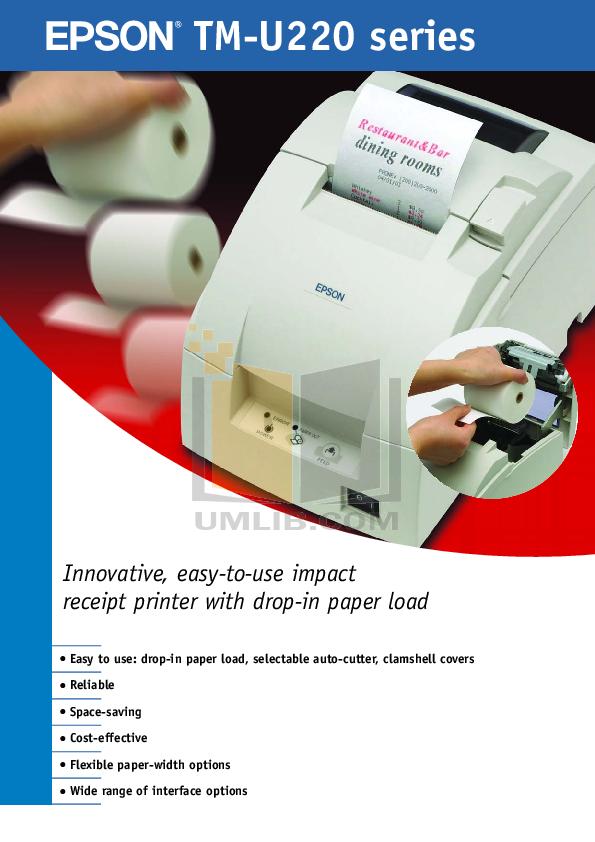 Tm-u220 receipt/kitchen printer | pos printers | point of sale.
