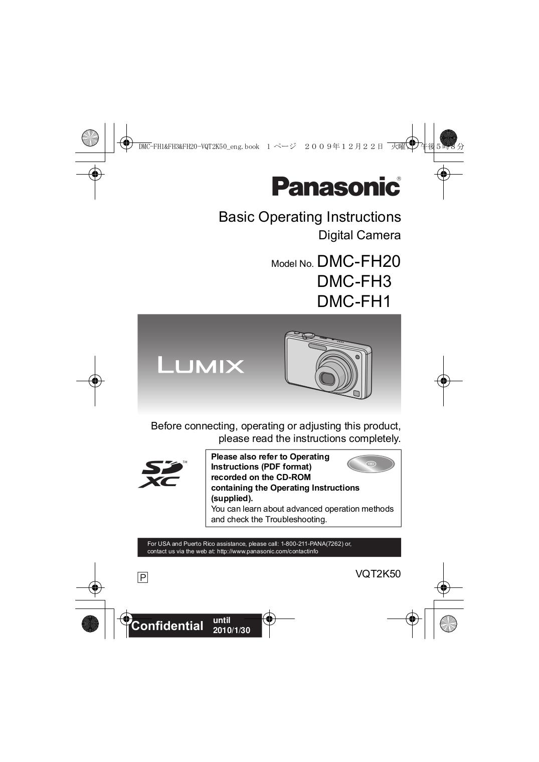 download free pdf for panasonic lumix dmc fh20 digital camera manual rh umlib com Panasonic Lumix G Panasonic Lumix GH3