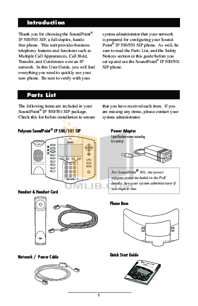 Coolmax Other CTI-500B Power Supply pdf page preview