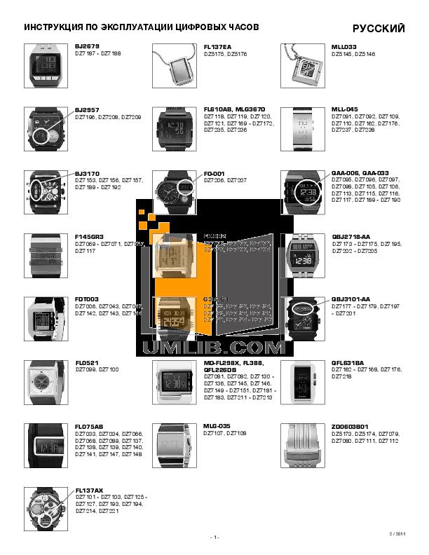 pdf for Diesel Watch DZ7207 manual