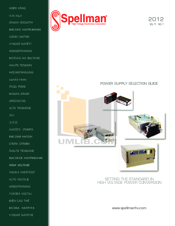 pdf for Apogee Other UV-1000 Processor manual