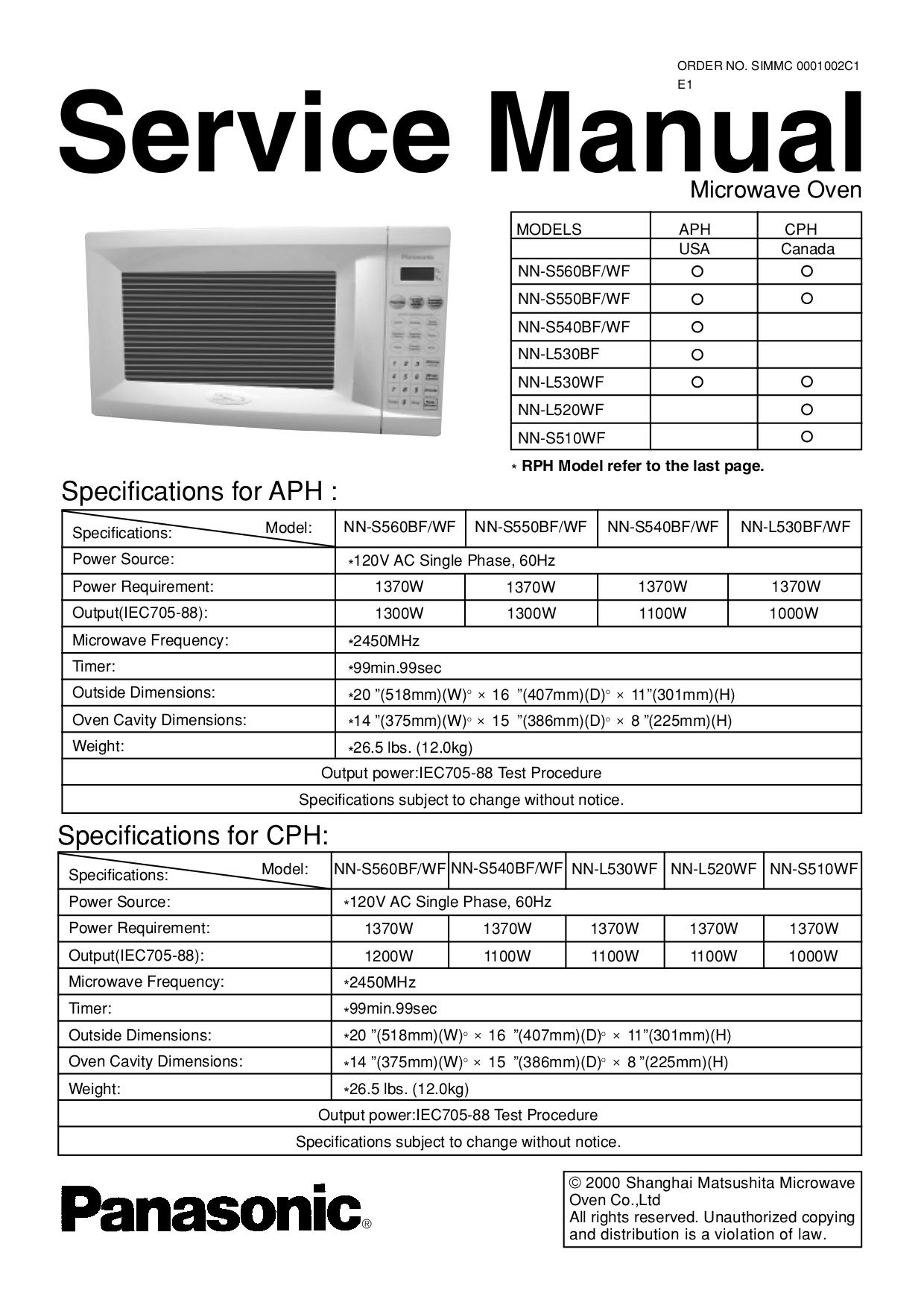 Panasonic Microwave Nn S540 Pdf Page Preview