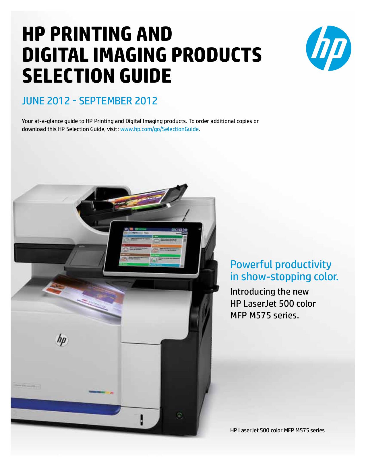 download free pdf for hp officejet 5100 multifunction printer manual rh umlib com hp 5100 printer driver hp 5100 printer driver for windows 10
