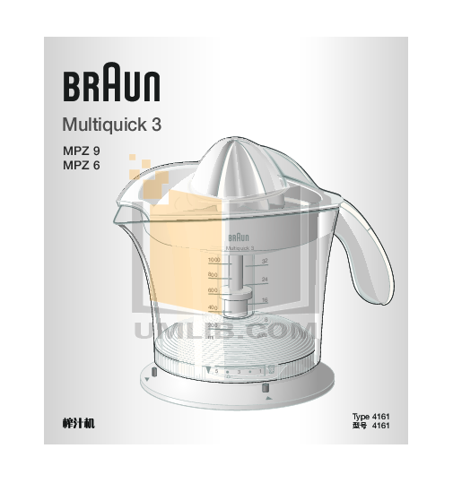 pdf for Braun Other MPZ6 Juicers manual