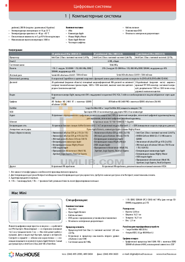 Apple Desktop iMac MB323 pdf page preview