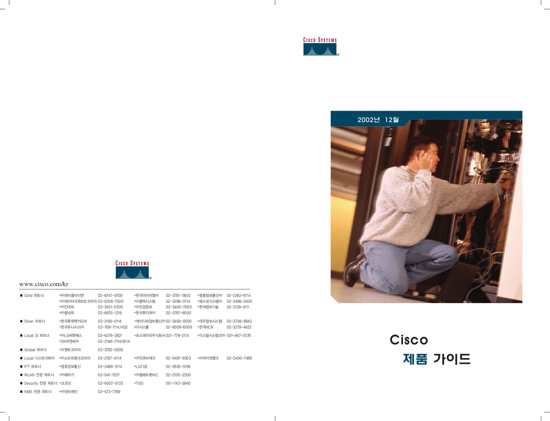 pdf for Nortel Router Nautica 4000 manual