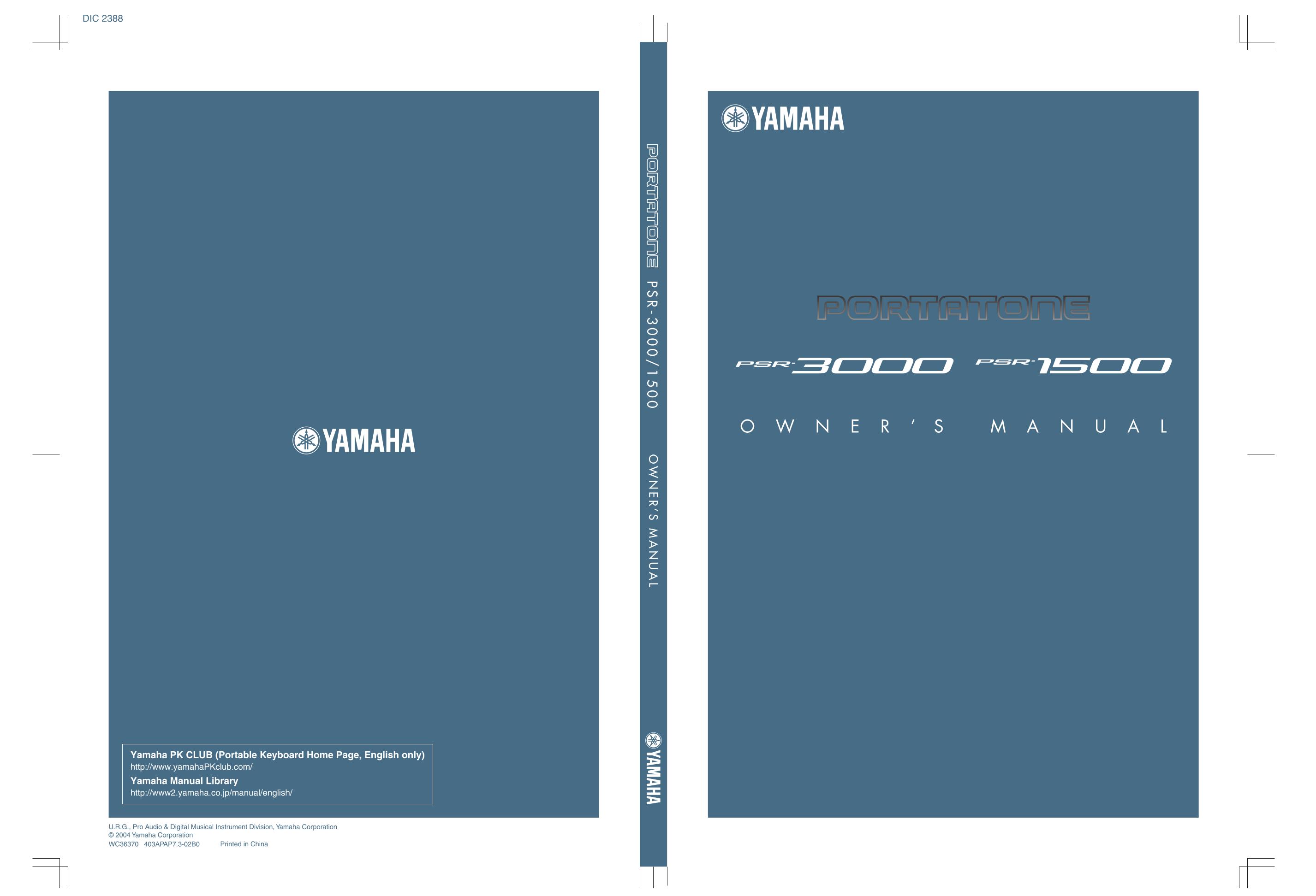 Download free pdf for Yamaha PSR-2100 Music Keyboard manual