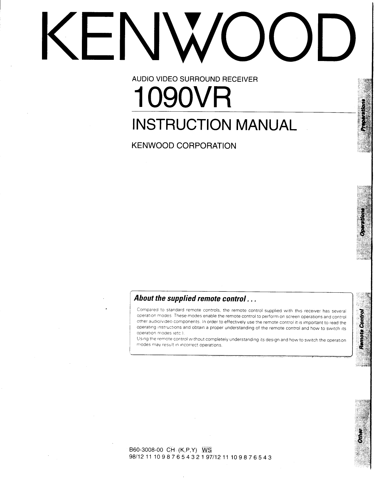 Wiring Diagram For Kenwood Vr 405 : Download free pdf for kenwood klicker remote control manual