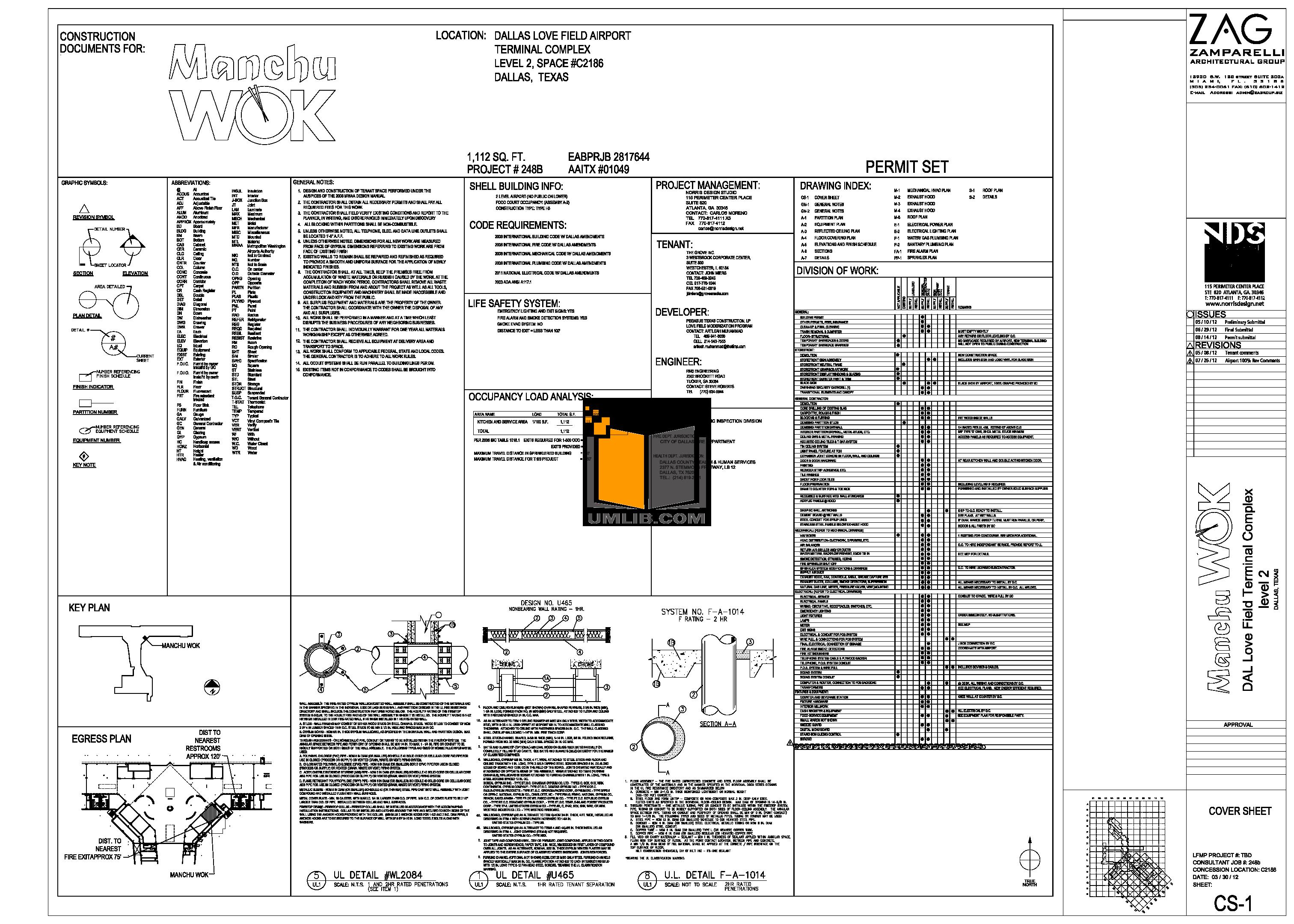 pdf for Hoshizaki Other KM-800MWE Cuber Machines manual