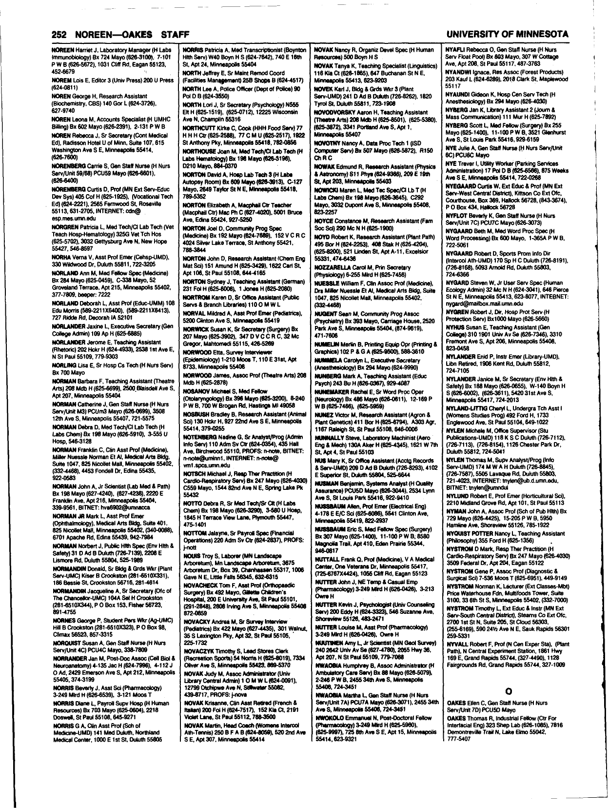 pdf for Philips Boombox AZ1208 manual
