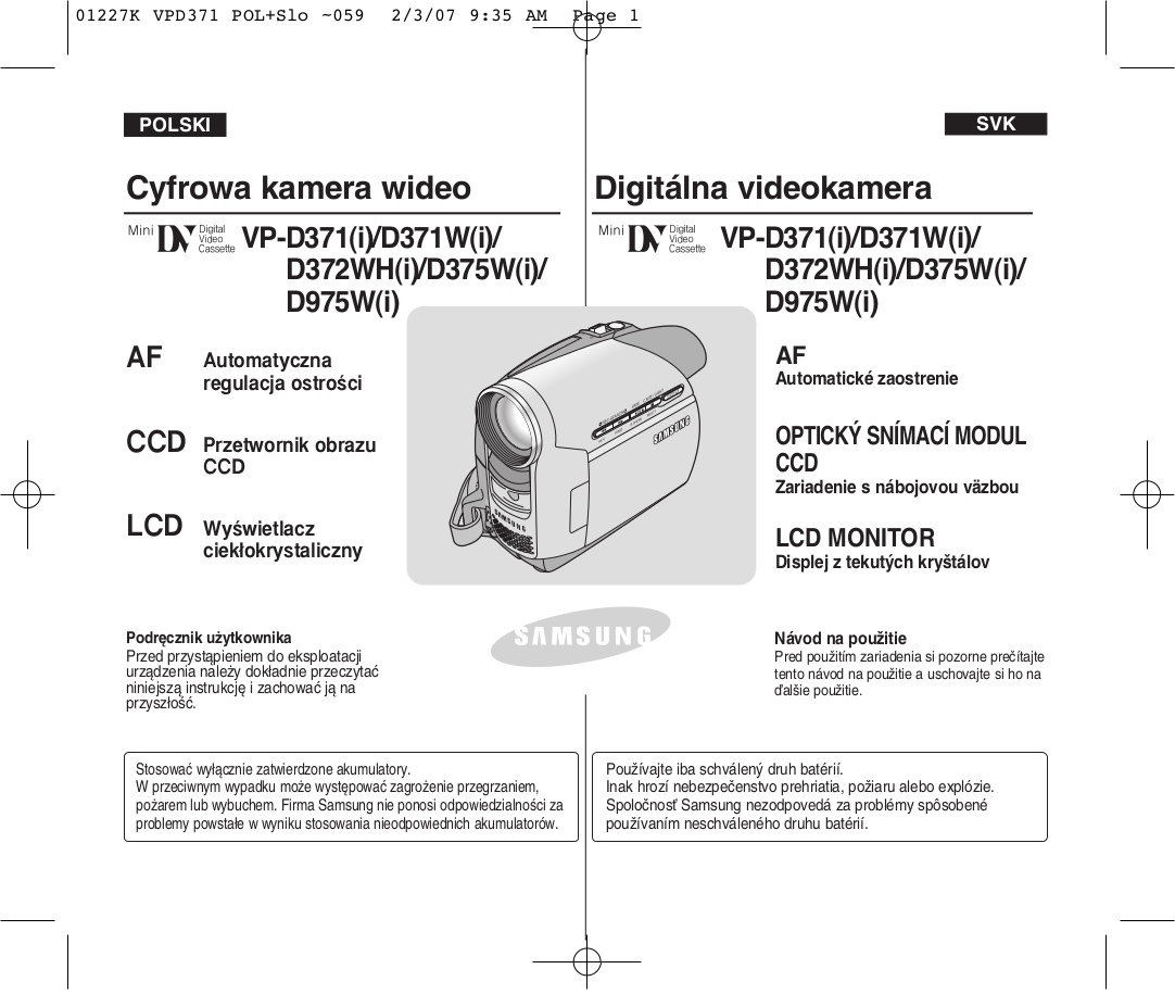 pdf for Samsung Camcorders VP-D975W manual