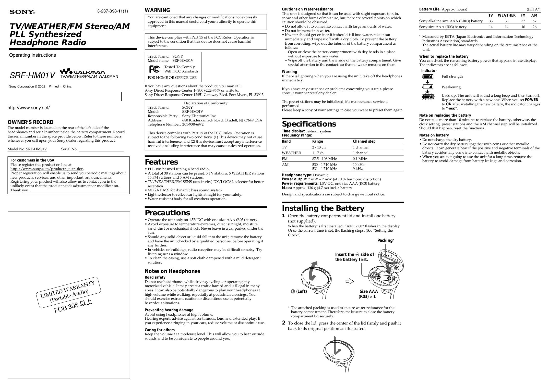 download free pdf for sony walkman srf hm01v radio manual rh umlib com Sony Srf 37W Sony Walkman SRF -59