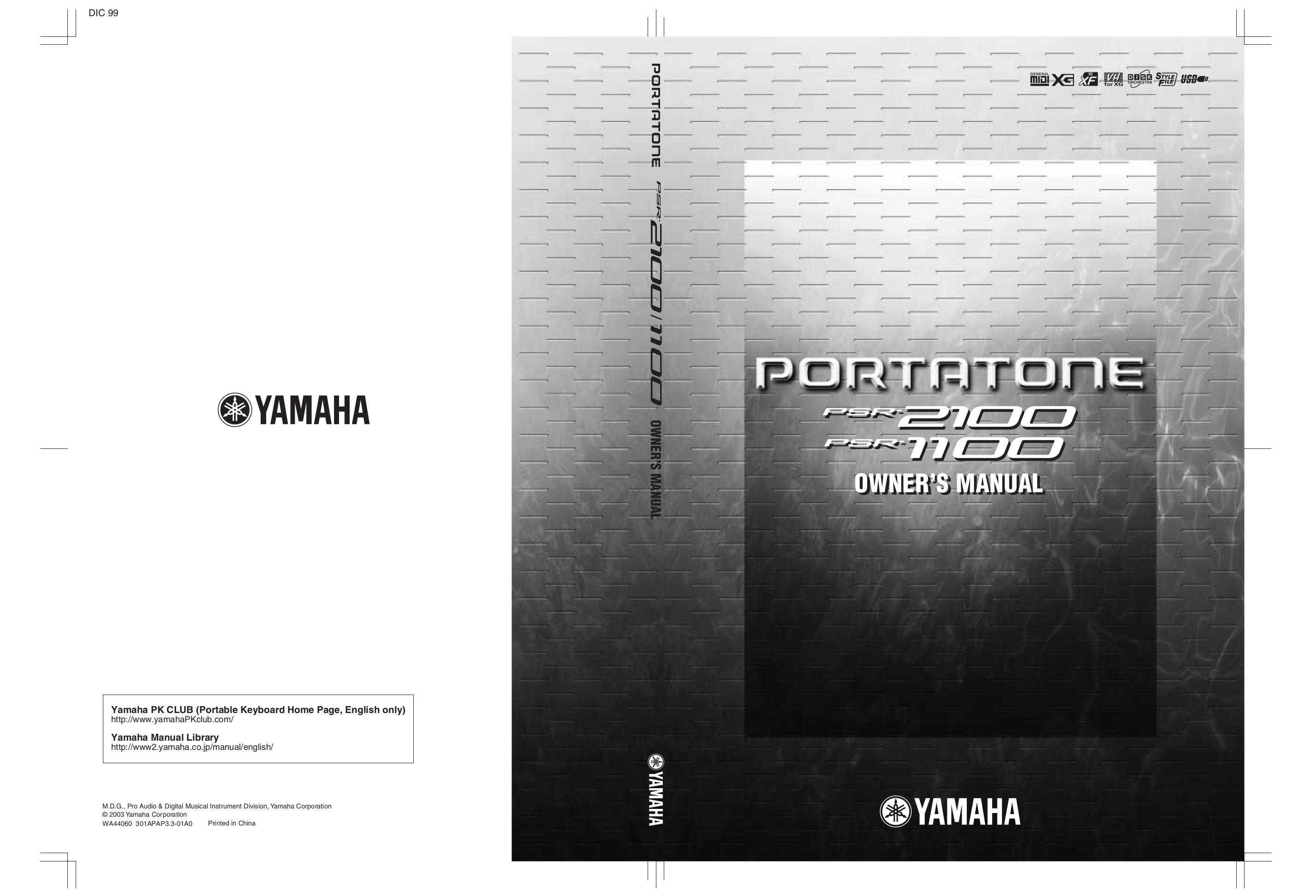 download free pdf for yamaha psr 1100 music keyboard manual rh umlib com