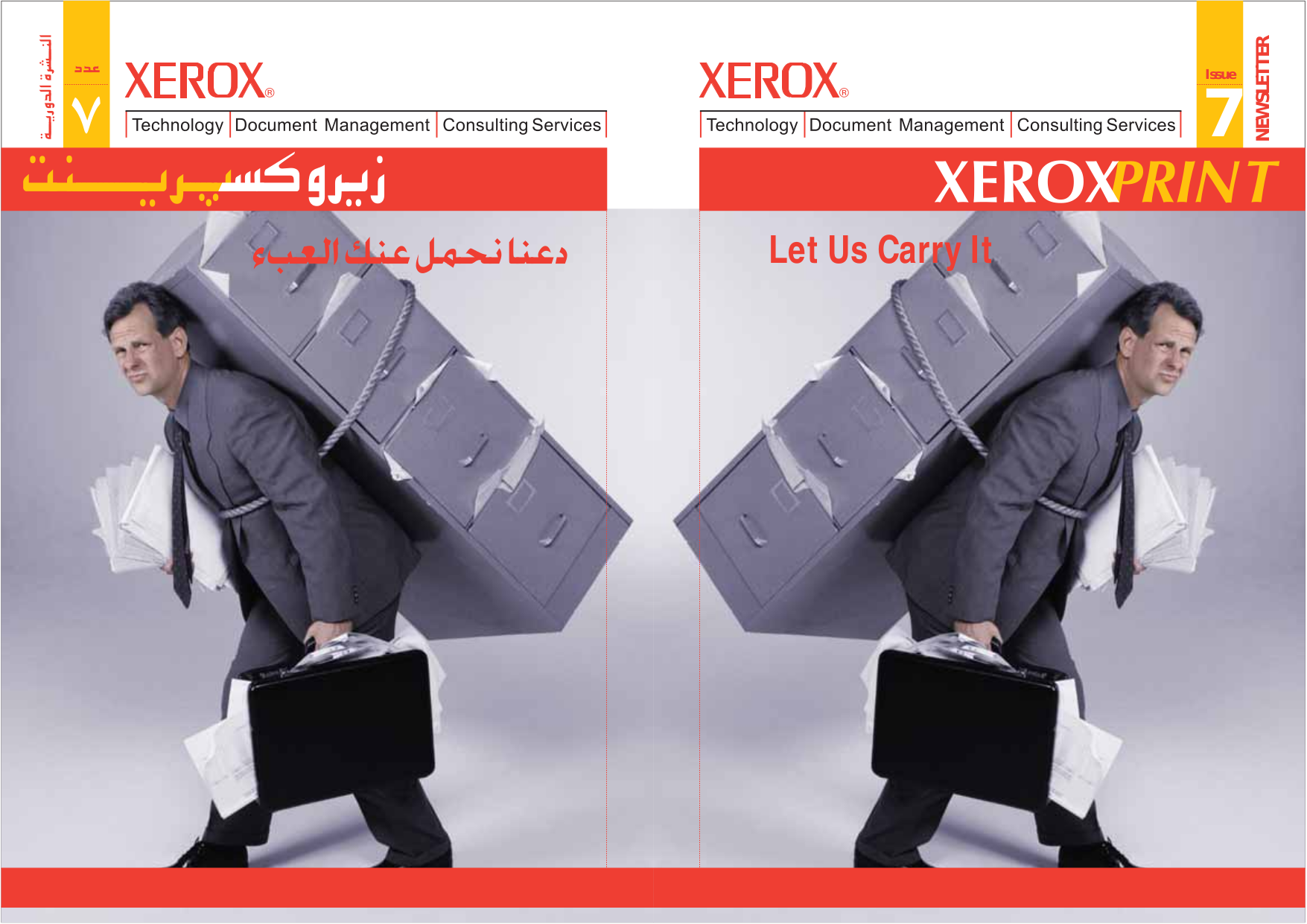 xerox workcentre 7120 service manual pdf