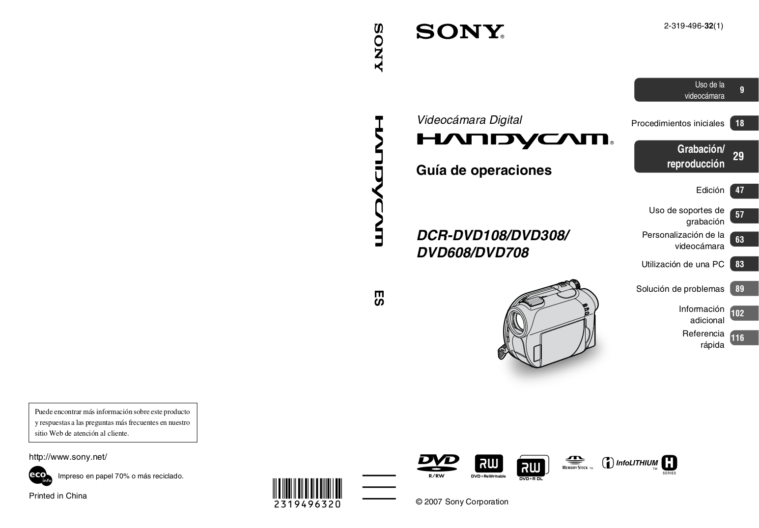 download free pdf for sony handycam dcr dvd108 camcorders manual rh umlib com camara sony dcr-dvd108 manual sony dcr-dvd108 specs