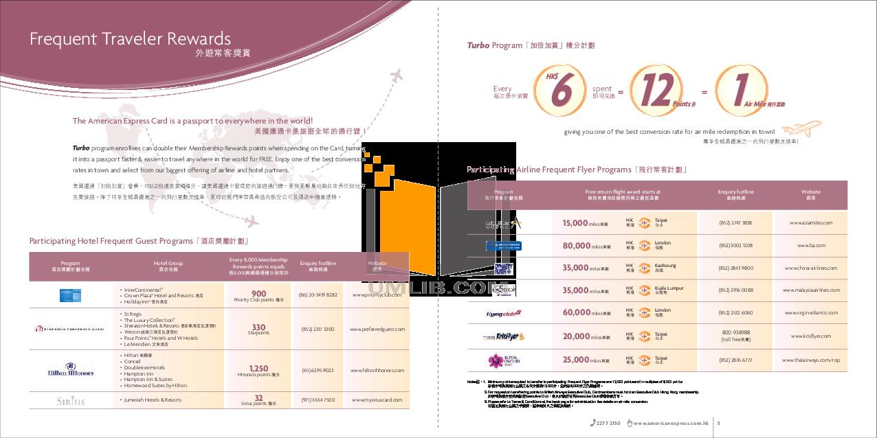 HP Laptop Pavilion DV2605 pdf page preview