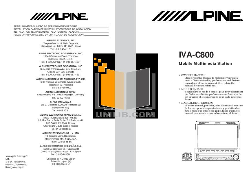pdf for Alpine Car Video IVA-C800 manual