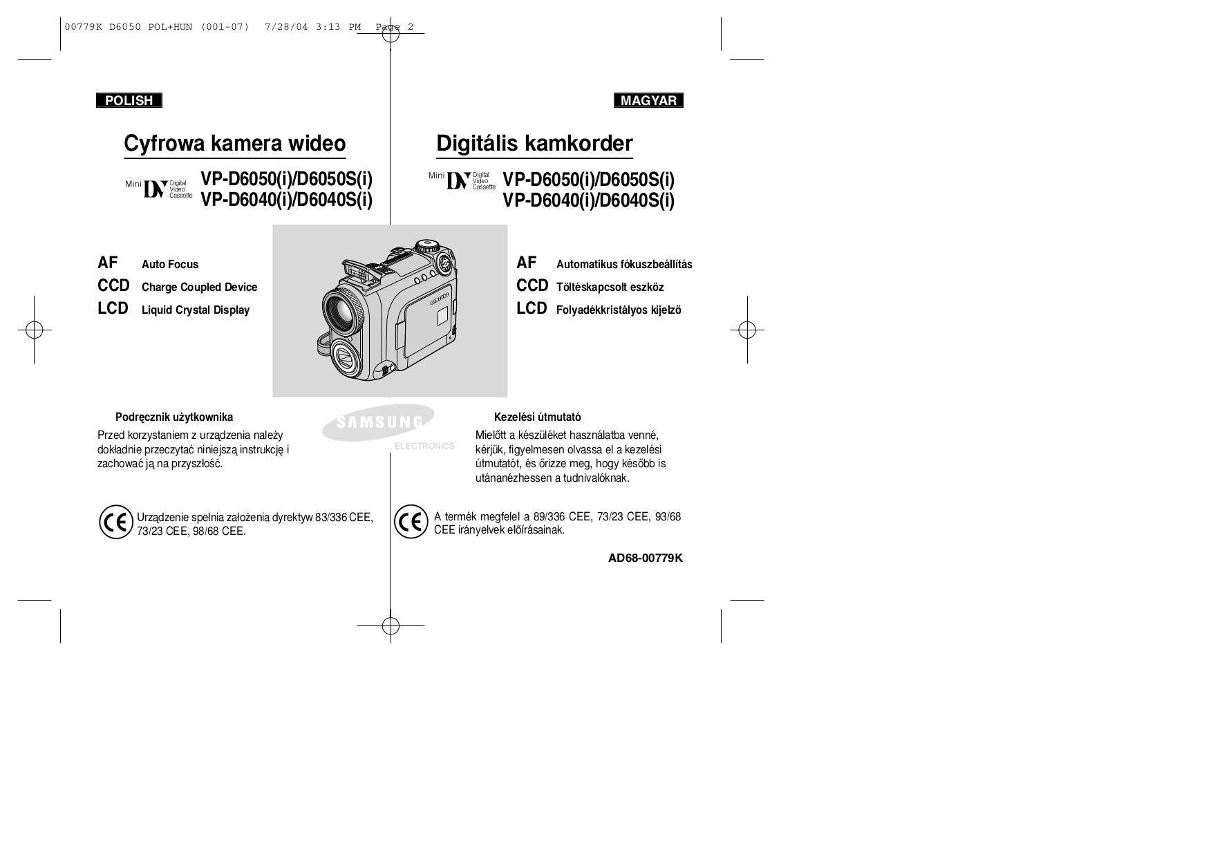 pdf for Samsung Camcorders VP-D6050Si manual