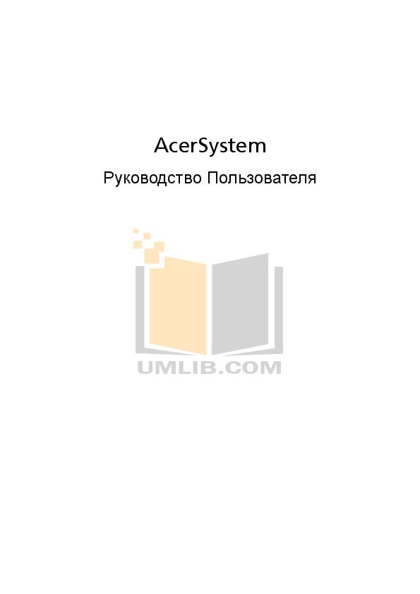 pdf for Acer Desktop Aspire M3450 manual