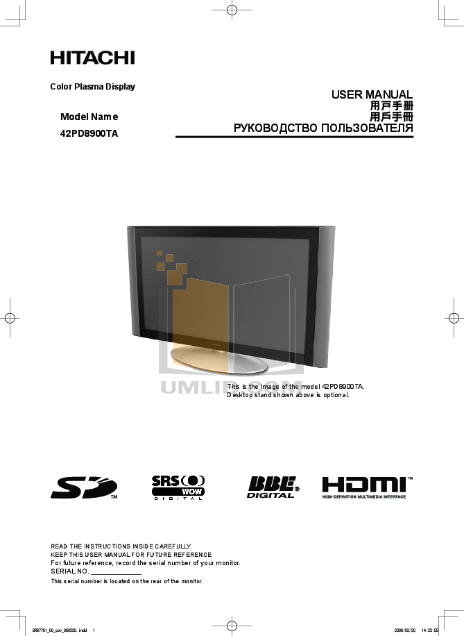 pdf for Hitachi TV 42PD8900TA manual