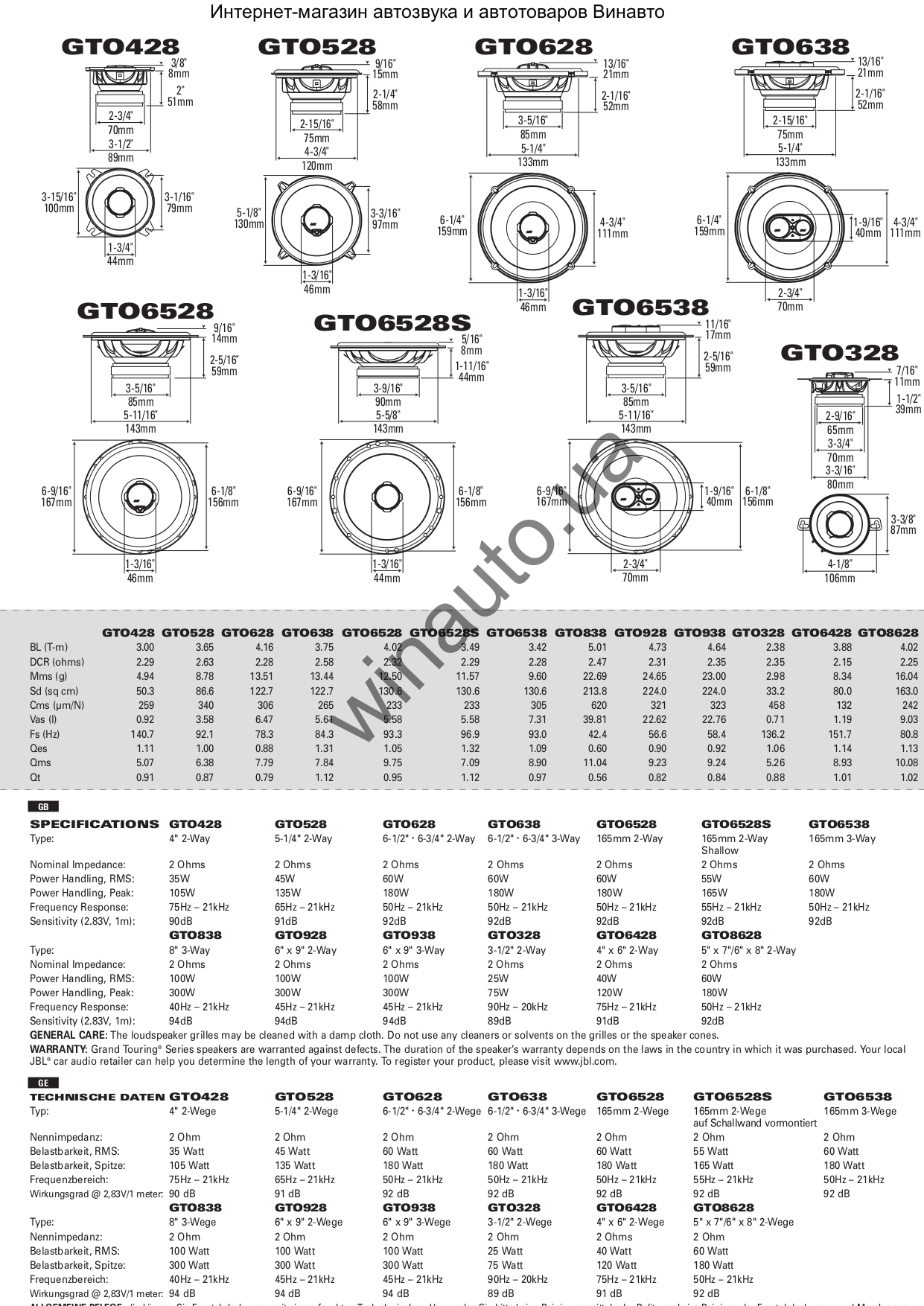 PDF manual for JBL Speaker Grand Touring Series GTO938