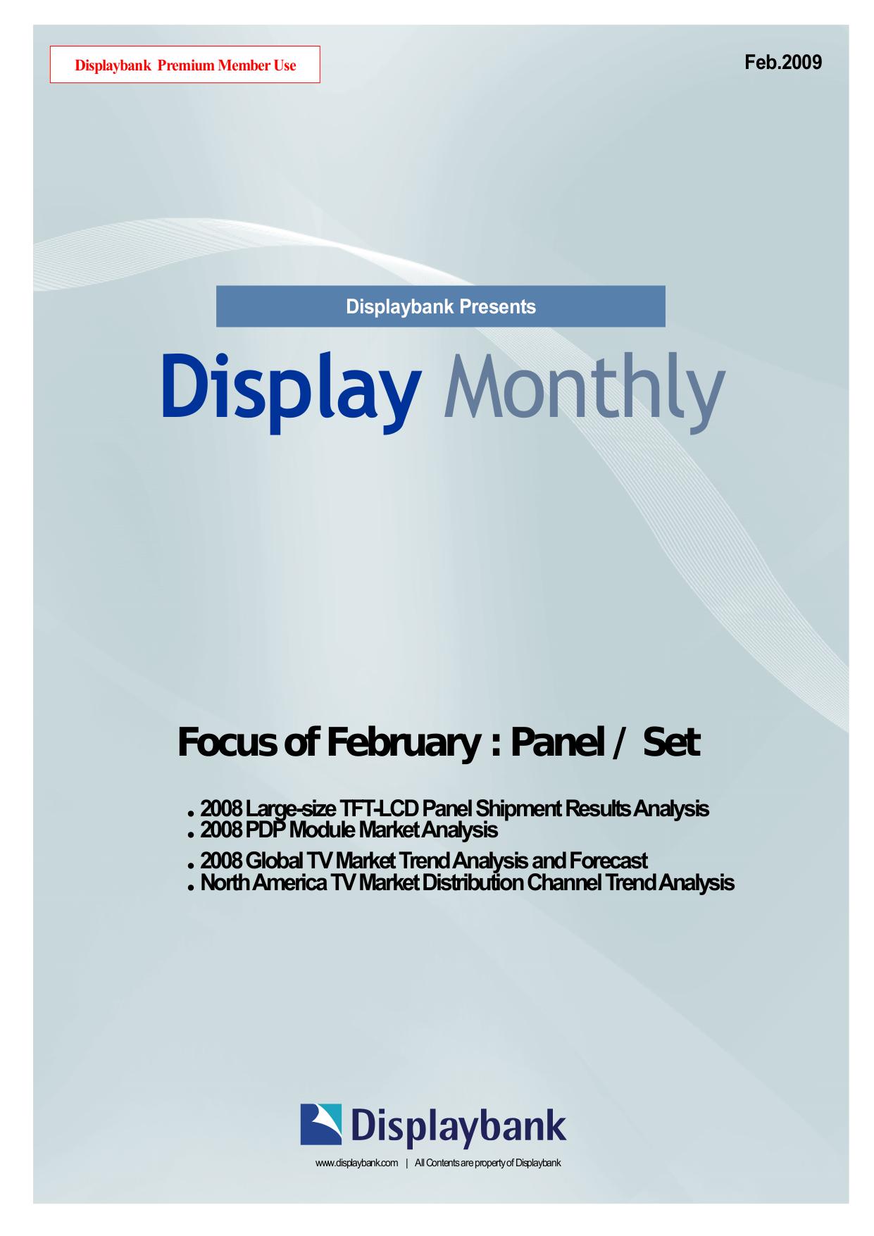 download free pdf for samsung ln37a450 tv manual rh umlib com Verizon Samsung Flip Phone Manual Samsung TV Repair Manual